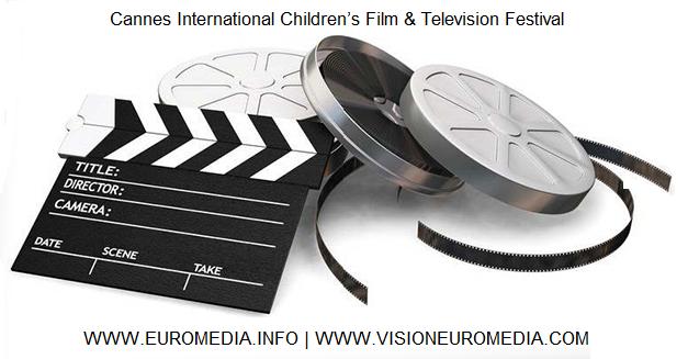 Международный фестиваль детского кино и телевидения