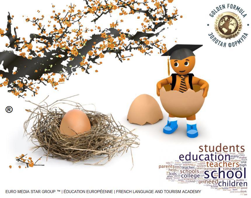 Международные педагогические конкурсы работников образовательных учреждений