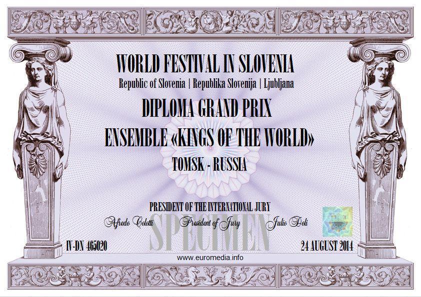 Конкурсы, международные конкурсы, фестивали, международные фестивали, фестивали в Европе
